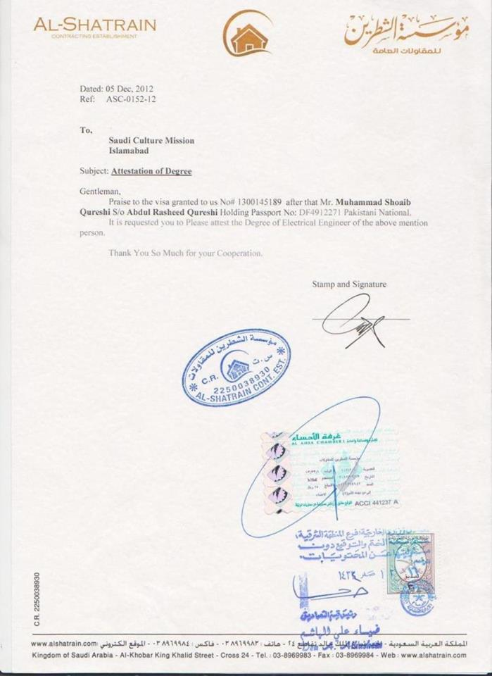 Sample contract letter and request letter for saudi culture request letter for saudi culture altavistaventures Image collections