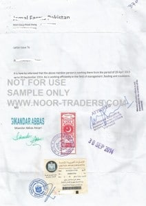 Experience Letter/Certificate Attestation From UAE Embassy, Islamabad