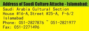 saudi culture address islamabad pakistan