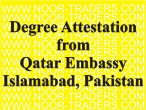 Degree attestation from Qatar Embassy Islamabad with new requirements