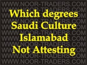 Saudi Culture Islamabad not attesting private students degrees