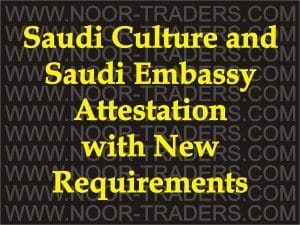 Saudi Culture and Saudi Embassy Attestation with new requirements May 2017