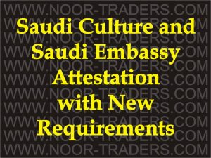 Saudi Culture attestation with new requirements March 2018