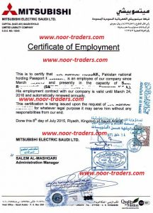 Sample contract letter for Saudi Culture