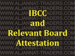 IBCC and Relevant Board Attestation