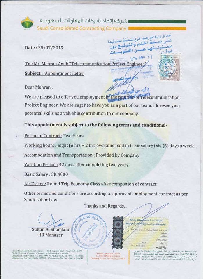 contract letter for saudi culture and embassy