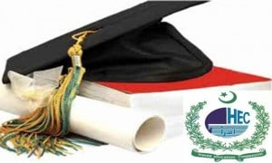 HEC Degree Equivalence – Full Procedure with Inside Steps