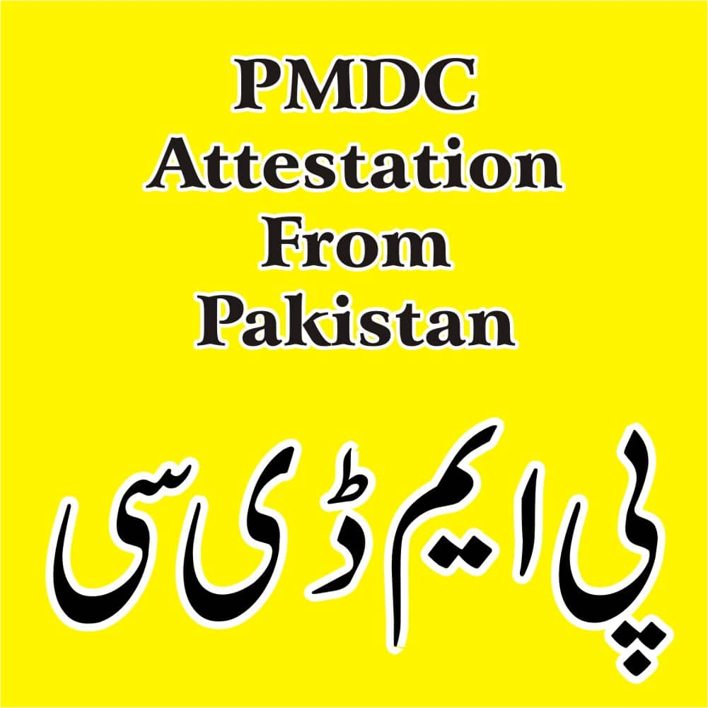 PMDC Attestation of Documents – Doctors / Nurses