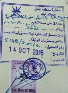 Degree Attestation from Oman Embassy, Pakistan