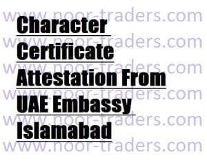 Character and Police Character Certificate Attestation from UAE Embassy Islamabad